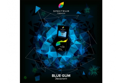 Spectrum HL - Blue Gum 100g